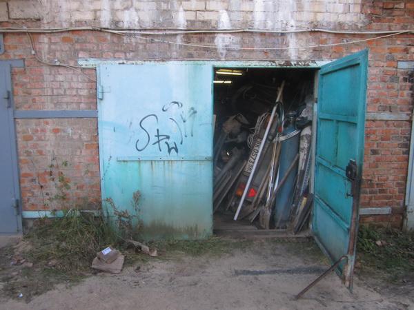 гаражный бокс 24 кв.м, г. Красноармейск, ОГК № 1 «Грабари»