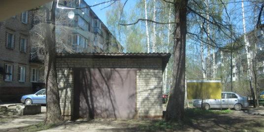 гаражный бокс 18 кв.м, г. Красноармейск, ул. Дачная, д.5