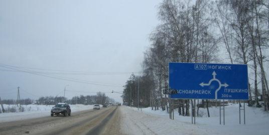 участок 10 соток, Пушкинский р-н, д. Введенское, 5